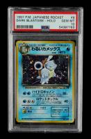 Dark Blastoise 1997 Pokemon Rocket Gang Japanese #9 Holo (PSA 10) at PristineAuction.com