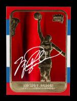 Michael Jordan 1996-97 23 KT Gold Card #01488 at PristineAuction.com