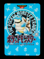 Blastoise Trainer 1996 Pokemon Japanese Bandai #156 at PristineAuction.com
