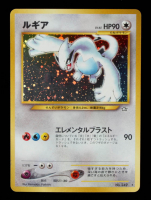 Lugia 1999 Pokemon Gold, Silver, to a New World Japanese #249 HOLO R at PristineAuction.com