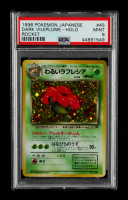 Erika's Vileplume 1998 Pokemon Gym Booster 1 Leaders Stadium Japanese #45 HOLO R (PSA 9) at PristineAuction.com