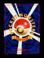 Nidorina 1997 Pokemon Jungle Japanese #30 U at PristineAuction.com