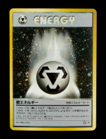 Metal Energy 1996 Pokemon Neo Genesis Unlimited #19 HOLO R at PristineAuction.com