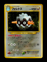 Forretress 2000 Pokemon Crossing the Ruins Japanese #205 HOLO R at PristineAuction.com
