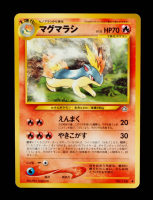 Quilava 1999 Pokemon Gold, Silver, to a New World Japanese #156 at PristineAuction.com