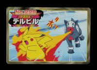 Delvil Pokemon Pocket Monsters Nintendo Japanese #228 Trading Card at PristineAuction.com