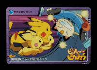 2000 Pokemon Pocket Monsters Anime Collection Bandai Nintendo Movie 35 Japanese Trading Card at PristineAuction.com