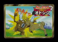 Stantler Pokemon Pocket Monsters Nintendo Japanese #234 Trading Card at PristineAuction.com