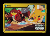 2000 Pokemon Pocket Monsters Anime Collection Bandai Nintendo Movie 12 Japanese Trading Card at PristineAuction.com