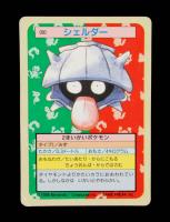 Shellder 1995 Pokemon Topsun Green Backs Japanese #90 at PristineAuction.com