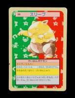 Drowzee 1995 Pokemon Topsun Green Backs Japanese #96 at PristineAuction.com