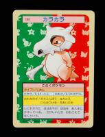 Cubone 1995 Pokemon Topsun Green Backs Japanese #104 at PristineAuction.com