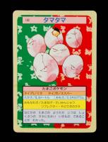Exeggcute 1995 Pokemon Topsun Green Backs Japanese #102 at PristineAuction.com