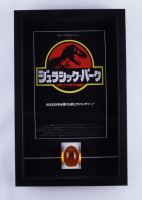 """""""Jurassic Park"""" 16x25x3 Custom Framed Movie Poster Shadowbox Display with Replica Mosquito Movie Prop at PristineAuction.com"""