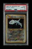 Steelix 1999 Pokemon Gold, Silver, to a New World Japanese #208 HOLO R (PSA 10) at PristineAuction.com
