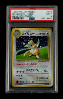 Dragonite 1998 Pokemon Trading Card Game Game Boy Color Promo Japanese #149 HOLO P (PSA 9) at PristineAuction.com