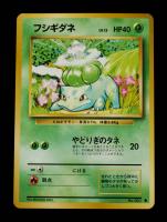 Bulbasaur 1996 Pokemon Base Japanese #1 at PristineAuction.com