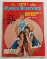 Larry Bird Signed 1977 Sports Illustrated Magazine (JSA COA & Bird Hologram) at PristineAuction.com