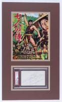 "Toshiro Mifune Signed ""Seven Samurai"" 12x20 Custom Matted Cut Display (PSA Encapsulated) at PristineAuction.com"