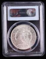 1886 Morgan Silver Dollar (PCGS MS63) at PristineAuction.com