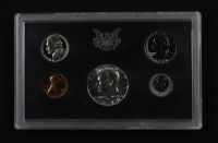 1970 United States Proof Set with (5) Coins at PristineAuction.com