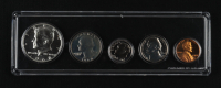 1968 United States Proof Set with (5) Coins at PristineAuction.com