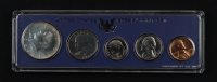 1966 United States Proof Set with (5) Coins at PristineAuction.com