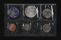 1965 United States Mint Proof Set of (5) Coins at PristineAuction.com