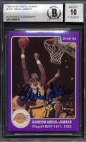 Kareem Abdul-Jabbar Signed 1985 Star #14 Kareem Abdul-Jabbar / Playoff MVP 71/85 (BGS Encapsulated) at PristineAuction.com