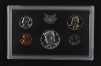 1969 United States Mint Proof Set of (5) Coins at PristineAuction.com