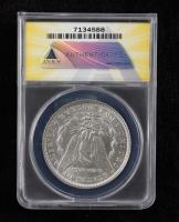 1887 Morgan Silver Dollar VAM-12A DDO Top 100 (ANACS MS62) at PristineAuction.com