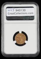 1914-D $2.50 Indian Head Quarter Eagle Gold Coin (NGC 55 AU) at PristineAuction.com