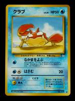 Krabby 1996 Pokemon Base Japanese #98 at PristineAuction.com