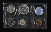 1955 United States Philadelphia Mint Proof Set with (5) Coins at PristineAuction.com