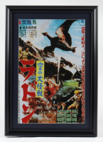 """Japan's """"Destroy All Monsters"""" Framed 15x21 Movie Poster Display at PristineAuction.com"""