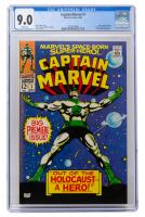 "1968 ""Captain Marvel"" Issue #1 Marvel Comic Book (CGC 9.0) at PristineAuction.com"