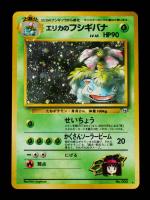 Venusaur 1996 Pokemon Gym Set Japanese #003 HOLO at PristineAuction.com