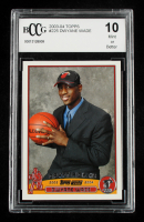 Dwyane Wade 2003-04 Topps #225 RC (BCCG 10) at PristineAuction.com