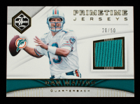 Dan Marino 2017 Limited Prime Time Jerseys #5 #20/50 at PristineAuction.com