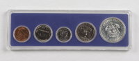 1966 United States Mint Proof Set of (5) Coins at PristineAuction.com