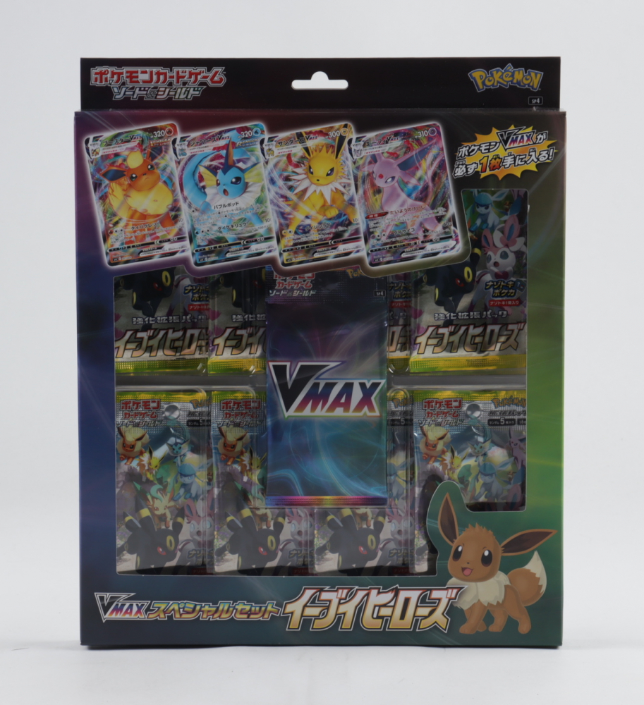 Pokemon 2021 Evo Heroes Japan VMAX Sword & Shield Special Set with (9) Packs at PristineAuction.com