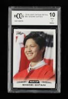 Shohei Ohtani 2018 Leaf Ohtani Retail #01 (BCCG 10) at PristineAuction.com