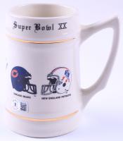 Mike Ditka Signed Super Bowl XX Ceramic Mug (Beckett COA) (See Description) at PristineAuction.com
