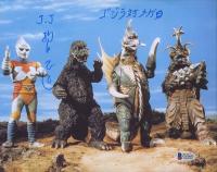 "Tsugutoshi Komada Signed ""Godzilla Vs Megalon"" 8x10 Photo with Inscription (Beckett COA) at PristineAuction.com"