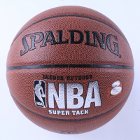 Tyra Banks Signed NBA Basketball (JSA COA) at PristineAuction.com