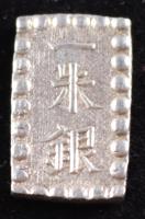 1853-1865 Japan 1 Shu Shogunate Silver Coin at PristineAuction.com