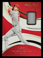 Shohei Ohtani 2020 Immaculate Collection #32 JSY #58/99 at PristineAuction.com
