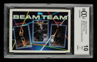 Chris Mullin / Shaquille O'Neal / Glen Rice 1992-93 Topps Beam Team #7 (BCCG 10) at PristineAuction.com