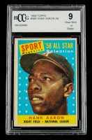 Hank Aaron 1958 Topps #488 AS (BCCG 9) at PristineAuction.com