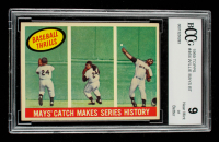 Willie Mays 1959 Topps #464 BT/Catch (BCCG 9) at PristineAuction.com